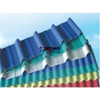 Cheap High Utility Corrugated UPVC Roofing Sheet Tile/plastic tile making machine wholesale