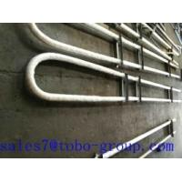 Buy cheap Duplex Stainless Steel U-bent Tubes ASTM/ASME A/SA789 UNS S31803 from wholesalers
