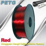 Cheap Red 1.75mm / 3.0mm  PETG Fliament  3D Printing Filament Materials wholesale