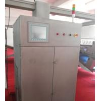 Siemens PLC Industrial Laminator , Automatic Pizza Making Machine With Two Sets Laminating