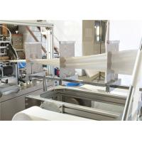 Quality Alcohol Prep Pads Wet Wipes Packing Machine , Wet Tissue Packing Machine for sale