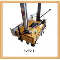 Cheap rendering house automatic/plastering machinery tools for sale wholesale