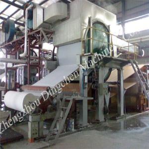 Buy cheap 2400mm high speed tissue paper machine, tissue machine from wholesalers
