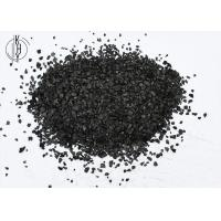 Cheap 1000 Iodine Value Activated Charcoal Made From Coconut Shells High Hardness wholesale