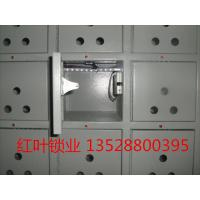 Buy cheap Polished chrome plated Centralized control cabinet lock / Smart lock from wholesalers