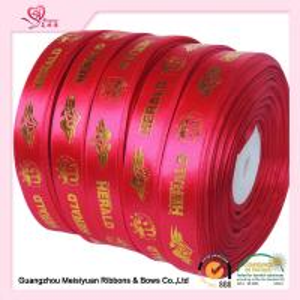 Red color custom rosette ribbons , halloween grosgrain ribbon Gold Foil Printed