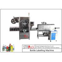 Full Automatic Shrink Sleeve Labeling Machine For Bottles Cans Cups Capacity 100-350 BPM