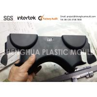 China Automotive Plastic Protective Cover China Mold Maker and Supplier on sale