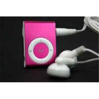 Buy cheap Mp3 player 3211L with all colour only $5.50 from wholesalers