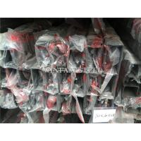 Cheap 180# 360# 400# 600# Welded Stainless Steel Tubes / Square Metal Tubing wholesale
