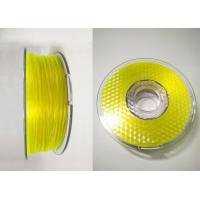 Buy cheap 3D printing filament special flexible rubber material filaments PLA 1.75mm 2 from wholesalers
