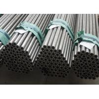 Cheap ASTM A192 Carbon Seamless Steel Pipe Thickness 0.1 - 20mm For Heat Exchanger wholesale