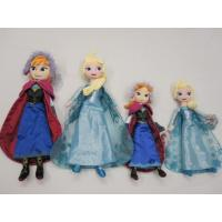 Cheap 20 inch Purple Frozen Ana And Elsa Disney Plush Toys Soft Cartoon Stuffed Doll wholesale