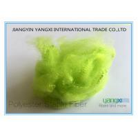 Cheap Green Dyed Recycled Pet Staple Fiber Sustainable For Vortex Spinning wholesale
