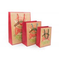 Cheap Exquisite Luxury Christmas Packaging 350gsm Coated Paper Eco - Friendly wholesale