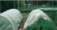 Buy cheap pp nonwoven fabric for agriculture from wholesalers