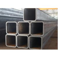 Cheap Rectangle ERW Steel Structural Tube wholesale