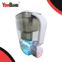 Cheap Alkaline Water Purifier Pitcher Food Grade Material 50s Sterilization Time With UV Lamp wholesale