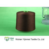 Cheap Colored Knotless Dyed Polyester Yarn , Core Spun Polyester Sewing Thread wholesale