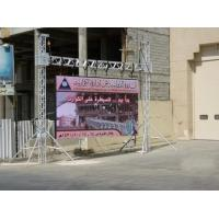 Buy cheap HD Pixel Pitch 10mm Outdoor Advertising Led Display Screen For Stage / Events from wholesalers