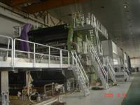 Buy cheap Paper Machine - 3 from wholesalers