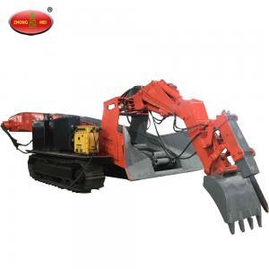 Cheap ZWY-100/45 High Productivity  Mining Excavator Crawler Mucking loader wholesale