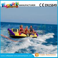 Cheap Custom Colorful Inflatable Water Toys Inflatable Crazy UFO For Water Games wholesale