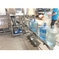 Cheap Fully - Automatic 300BPH Bottle Washing Filling And Capping Machine For 5 Gallon wholesale