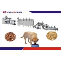 Buy cheap Iso Dog Feed Pellet Making Machine Pet Food Production Extrusion Machine from wholesalers