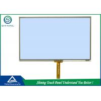 2.4 Inches ITO Film Digital Touch Screen Projected / X Y Matrix Touch Screen