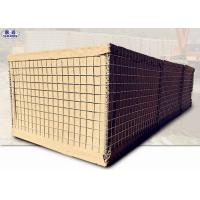 Buy cheap Military Anti Blast Defensive Military Sand Wall For Protection Wall from wholesalers