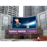 Cheap P16 IP65 2R1G1B Flexible Aluminum Advertising Outdoor Curved Led Display Wall wholesale