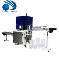 Cheap Fully Automatic Pet Candy Snack Plastic Bottle Cutting Machine With High Speed wholesale