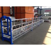 Buy cheap good price suspended platform/suspended gondola/suspended cradle/suspended scaffolding with CE AND ISO certificate from wholesalers
