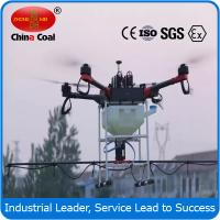 Cheap drones UAV ( Unmanned Aerial Vehicle) with 5kg Aircraft pesticide load wholesale