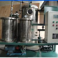 Cheap KL FIRE-RESISTANT OIL FILTER MACHINE SERIES wholesale