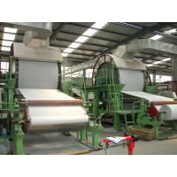 Cheap PFK-1575 Easy Operation Full Automatic Facial Tissue Paper Making Machine wholesale