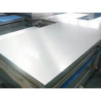 Buy cheap High Durability Stainless Steel Sheet Uniform Thickness For Subway Station from wholesalers