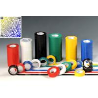 Cheap PVC adhesive tape/ PVC electric tape/ PVC insulation tape wholesale