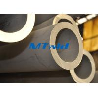Buy cheap Double Welded Stainless Steel Pipe ASTM A358 / ASME SA358 S31603 / 1.44101 from wholesalers