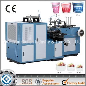 China 50-60 PCs/min ZBJ-H12 PE Coated Paper Cup Machine on sale