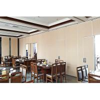 Buy cheap Fireproof Aluminum Frame Folding Partition Walls For Conference Room from wholesalers