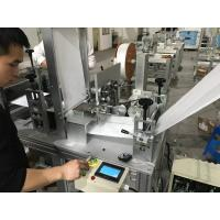 Buy cheap Min Automatic N95 Mask Making Machine Automatic 3 5 layers disposable face mask from wholesalers