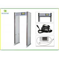 Cheap 33 Alarm Zones Walk Through Metal Detector Designed Can Be Used In Police Office wholesale