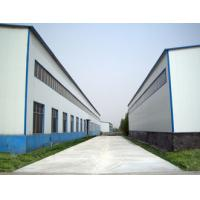 Hengbon Industrial Co., Ltd.