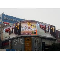 Buy cheap Thin HD Outdoor Smd LED Advertising Displays P4.81 P5.95 Wide Viewing Angle from wholesalers
