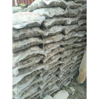 Cheap Natural River Exterior Slate Wall Cladding Mixed Color Eco - Friendly wholesale