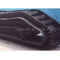 Buy cheap S / W / SW Type Sidewall Conveyor Belt 40 - 280mm Sidewall Height Rubber Conveyor Belt from wholesalers