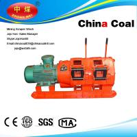 Cheap Explosion proof scraper winch with CE certification wholesale