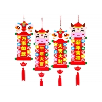 Cheap 4 Sets DIY Sticking 40x10cm Felt Hanging Ornaments for Chinese Ox Year wholesale
